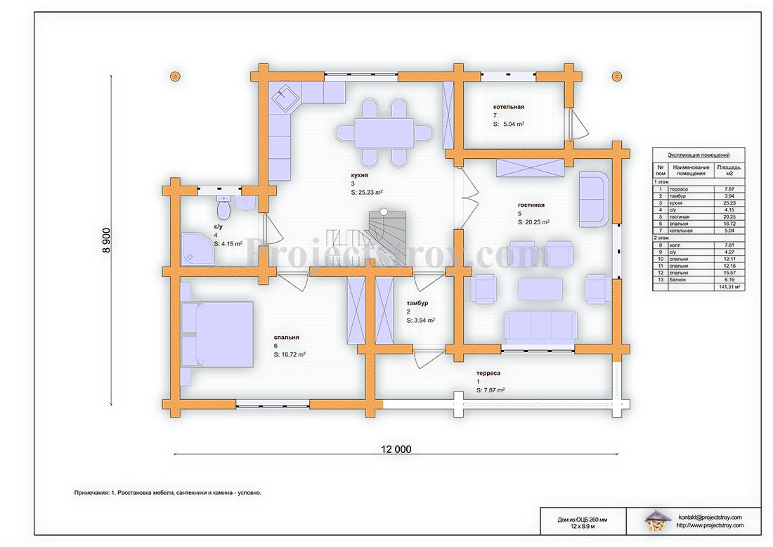 Деревянный дом из оцилиндрованного бревна 12 х 9 м план