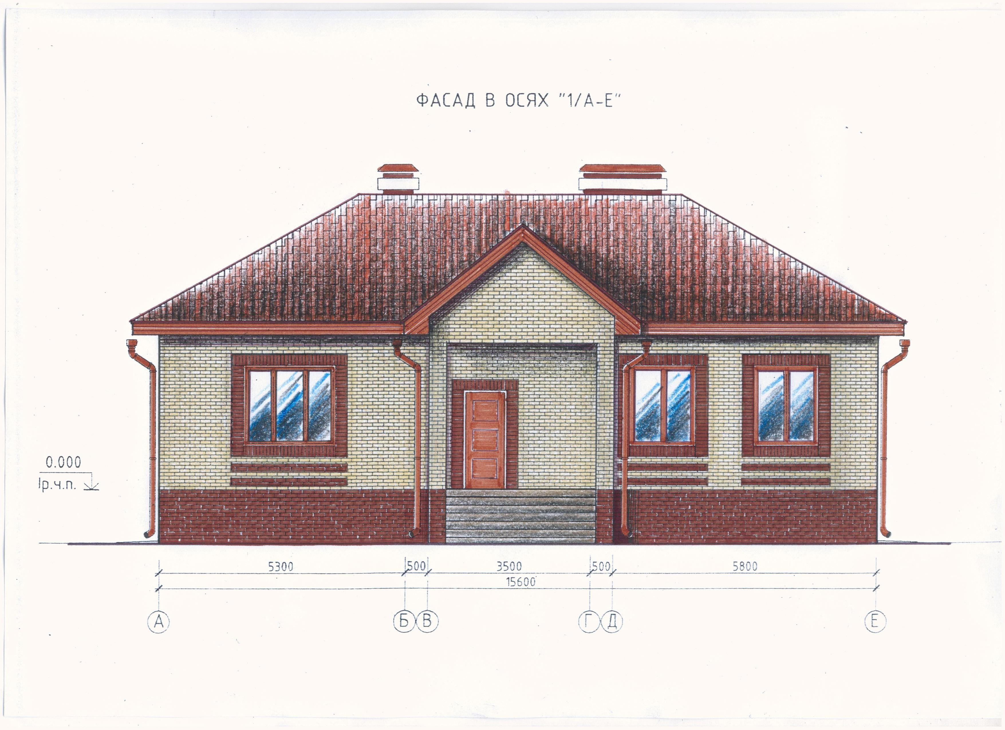 Рабочий проект одноэтажного жилого дома фасад