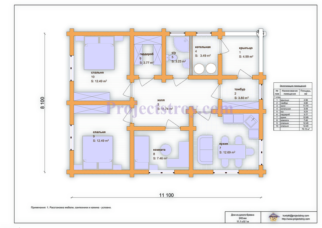 Одноэтажный дом из бревна 11.1 х 8.1 - 76 кв. м план
