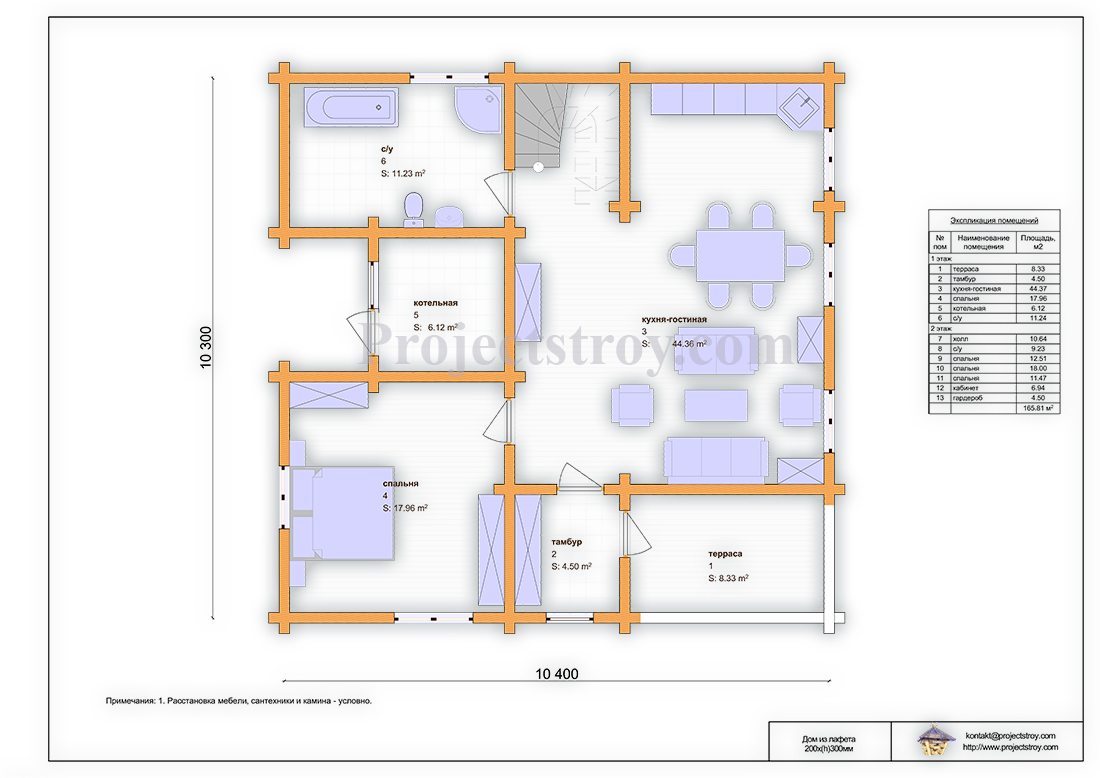 Загородный дом из лафета 10.4 х 10.3 м план