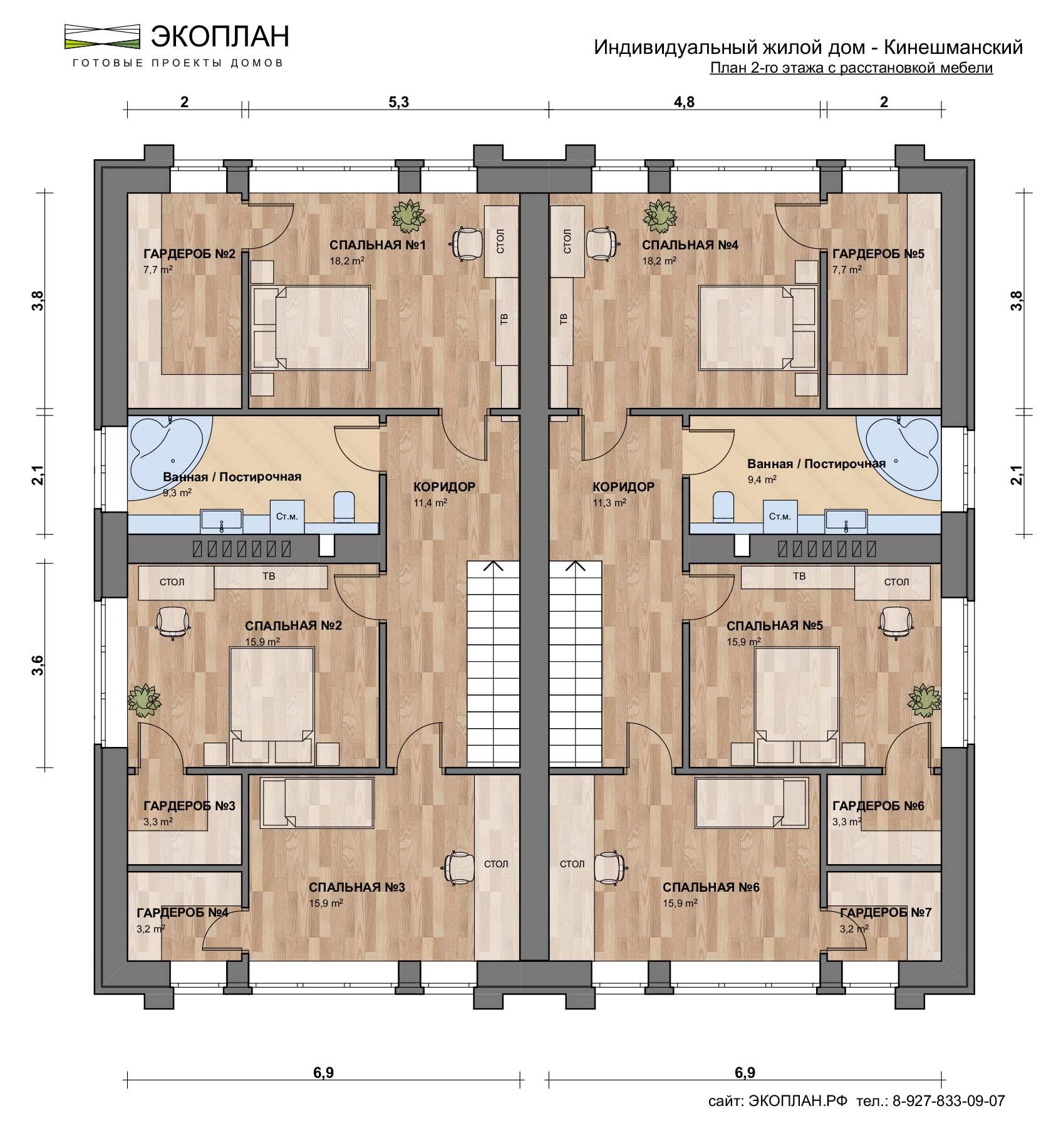 Кинешманский - Проект дома на две семьи - Экоплан план