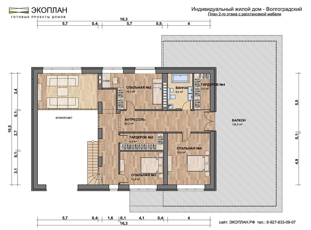 Волгоградский - Готовый проект дома - Экоплан  план