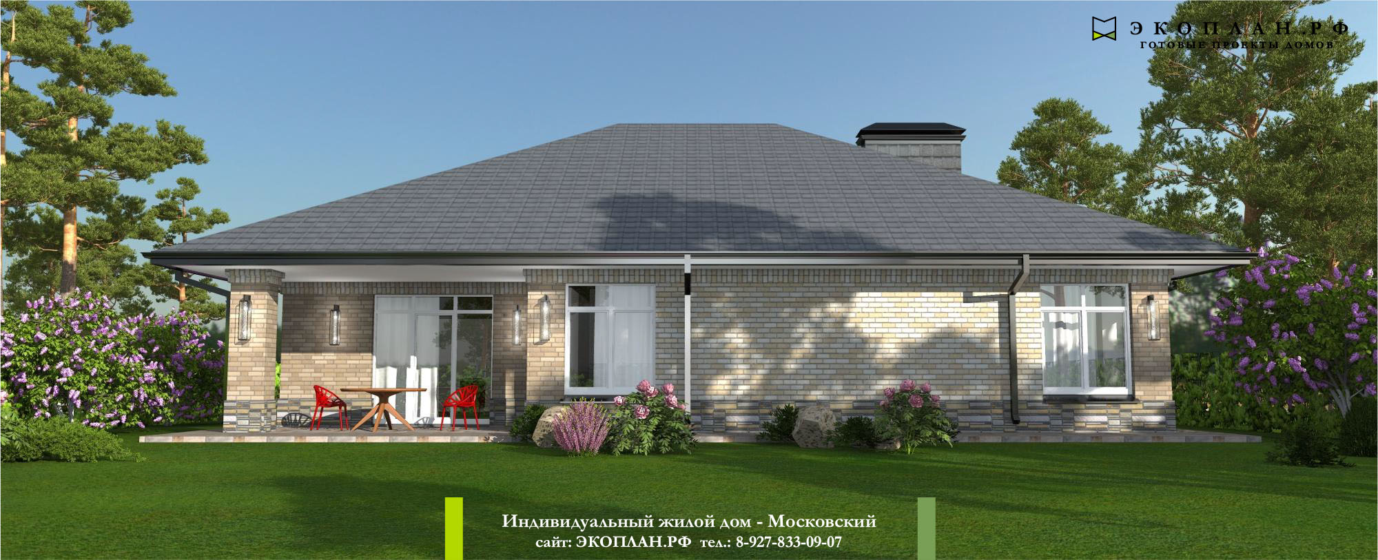 Московский проект дома - Экоплан фасад