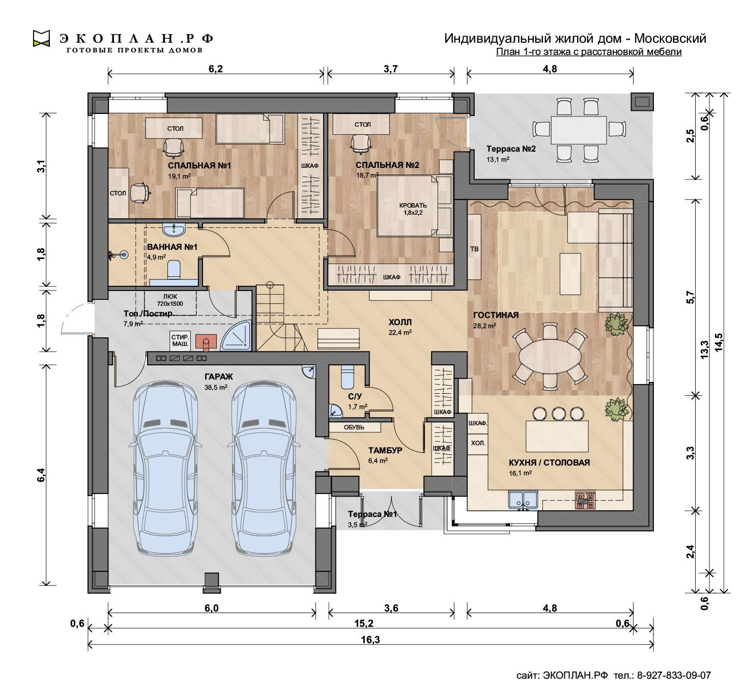 Московский проект дома - Экоплан план