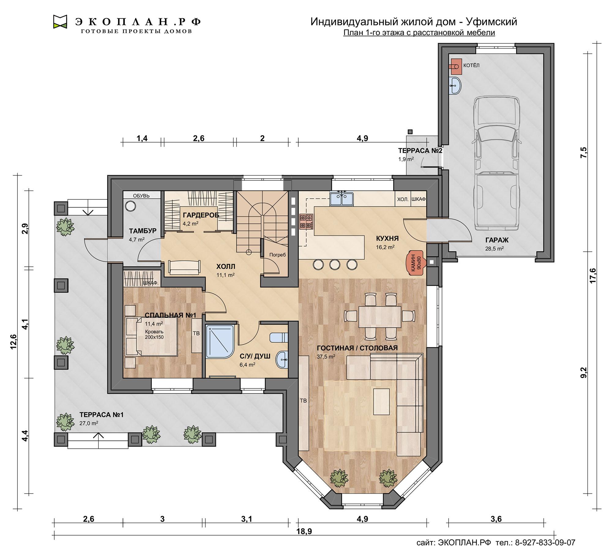 Уфимский - Готовый проект дома - Экоплан план