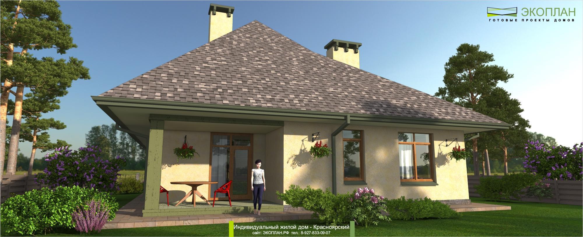 Красноярский - Проект дома - Экоплан фасад