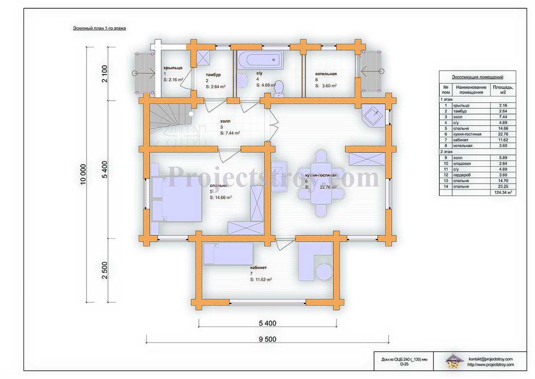Дом из оцилиндрованного бревна 9.5 х 10 м план