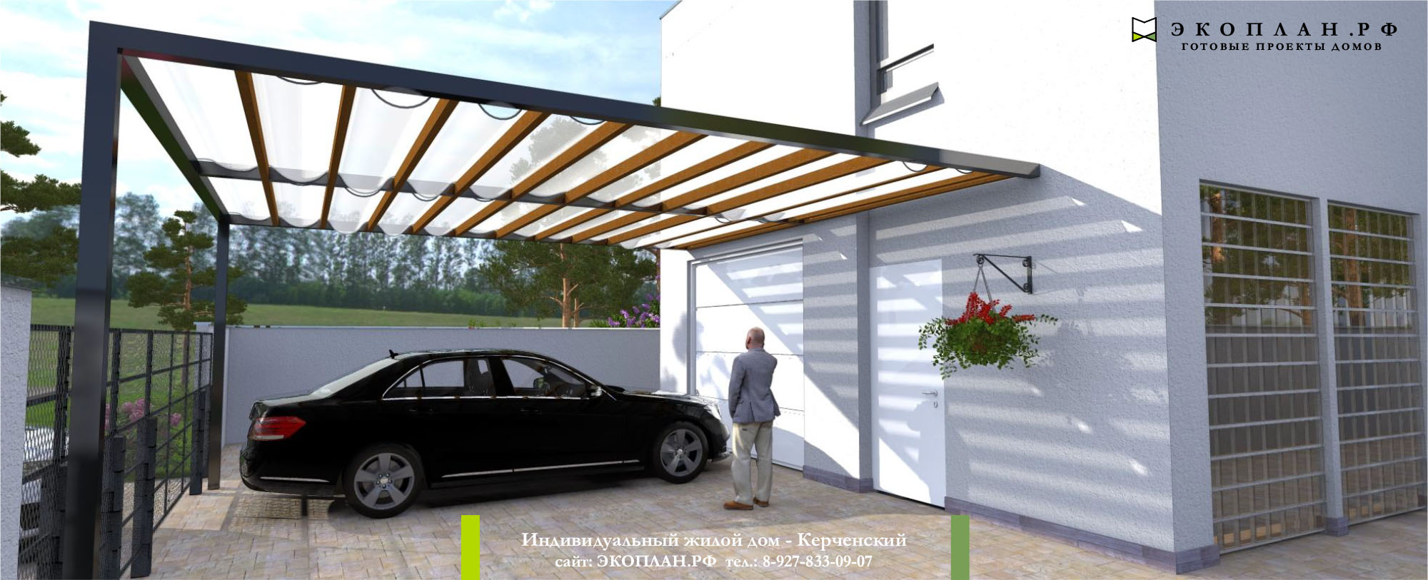Керченский - Экоплан фасад