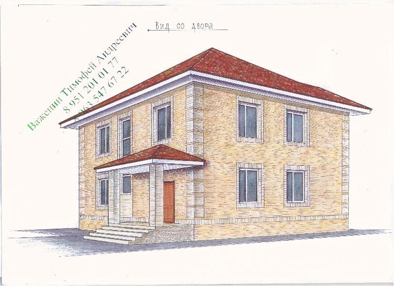Рабочий проект 2-х этажного дома фасад