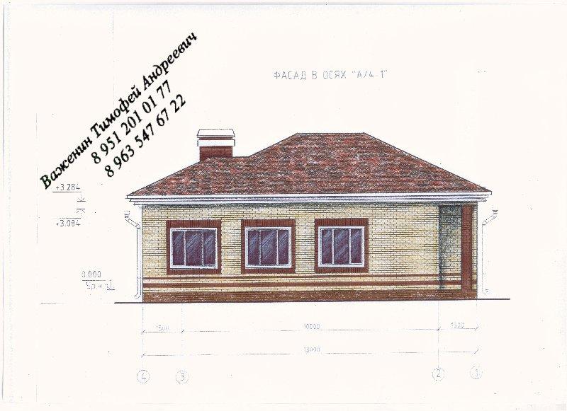 Проект 1-го жилого дома фасад