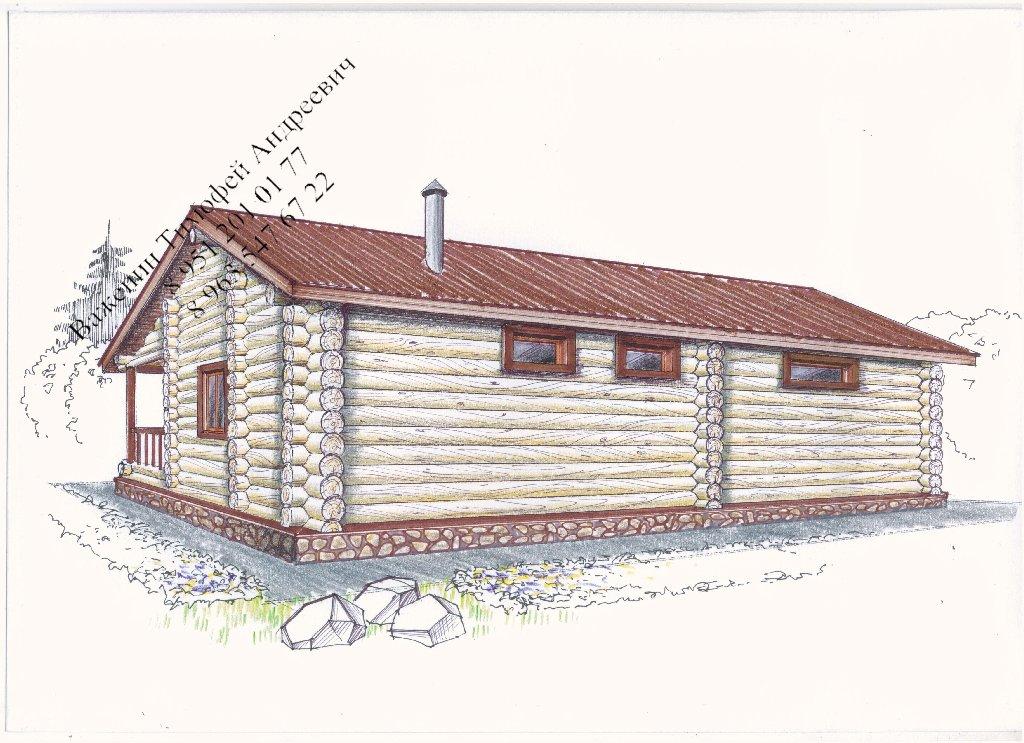 Проект банного комплекса фасад