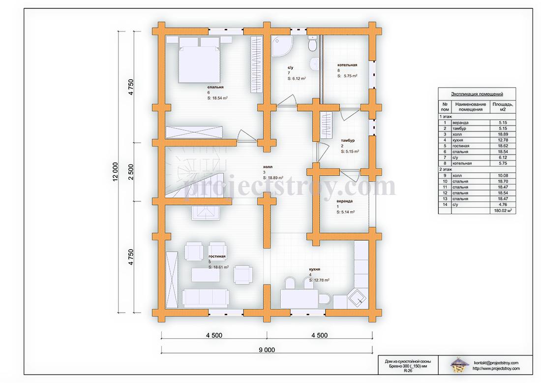 Деревянный дом из бревна 9.5 х 12 м план