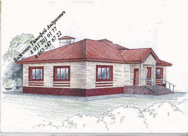 Проект одноэтажного дома фасад
