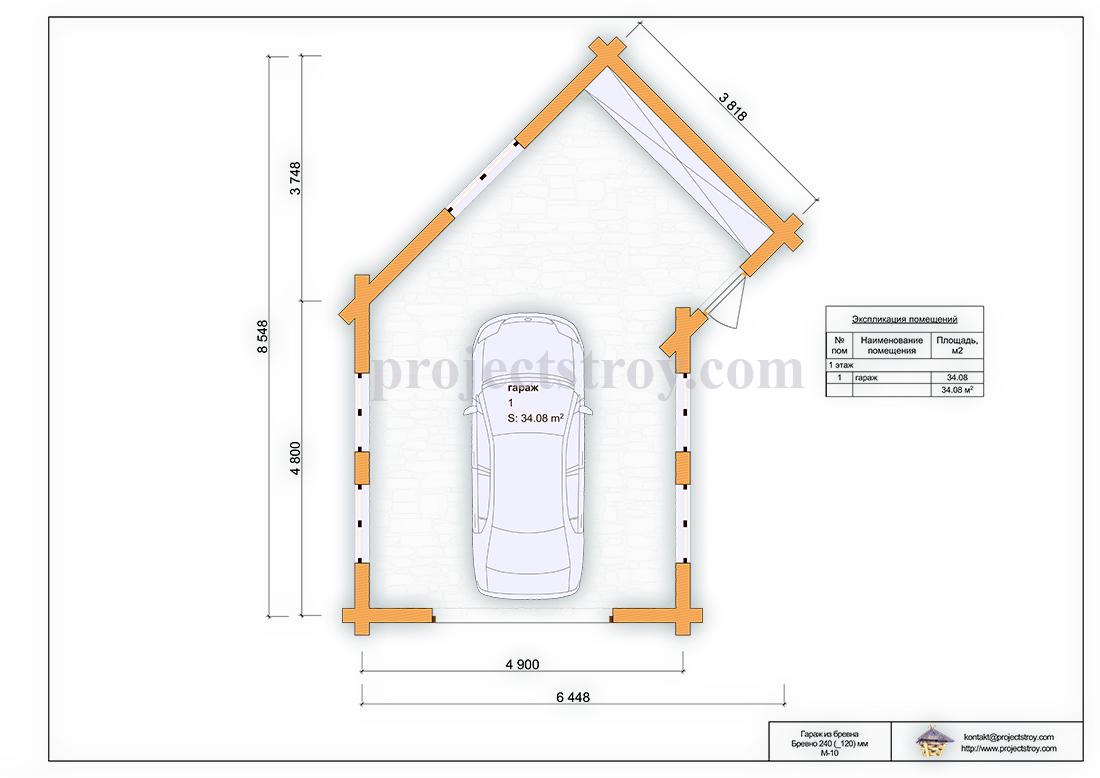 Проект гаража из бревна 6.5 х 8.5 м план