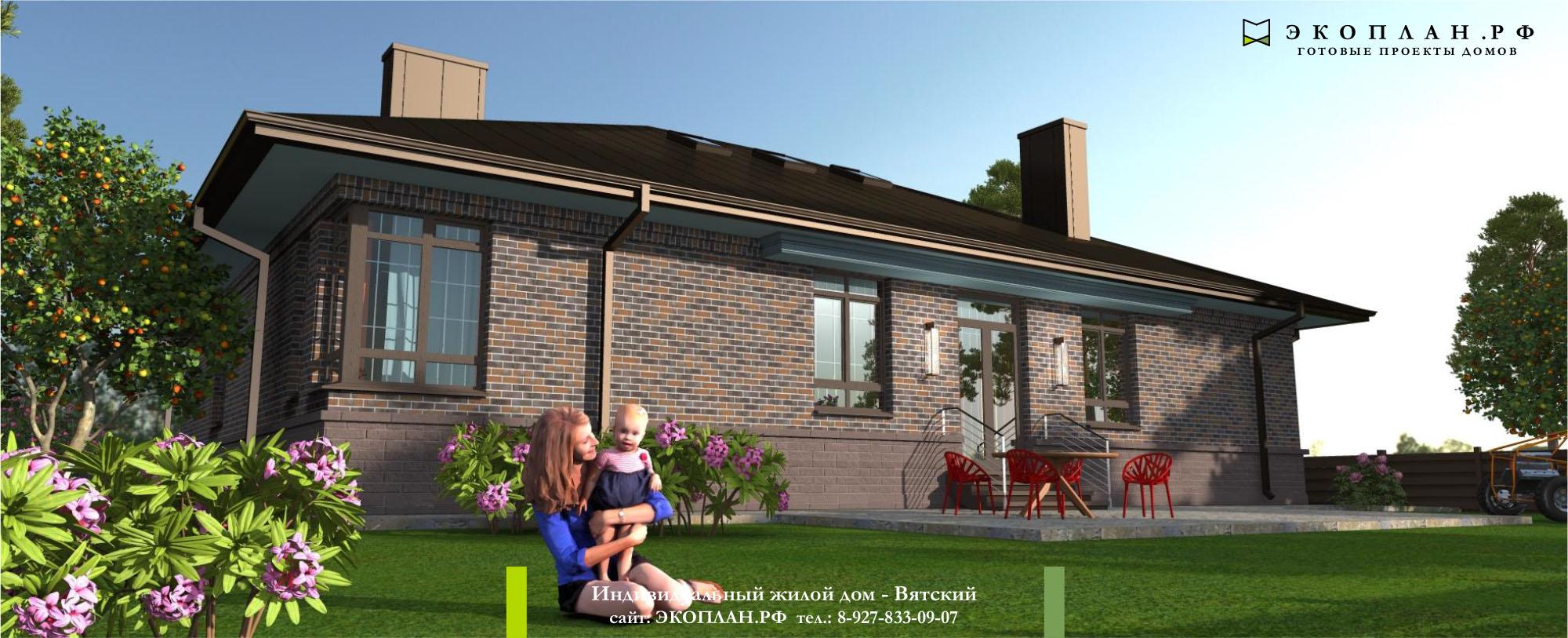Вятский - Готовый проект дома - ЭКОПЛАН фасад