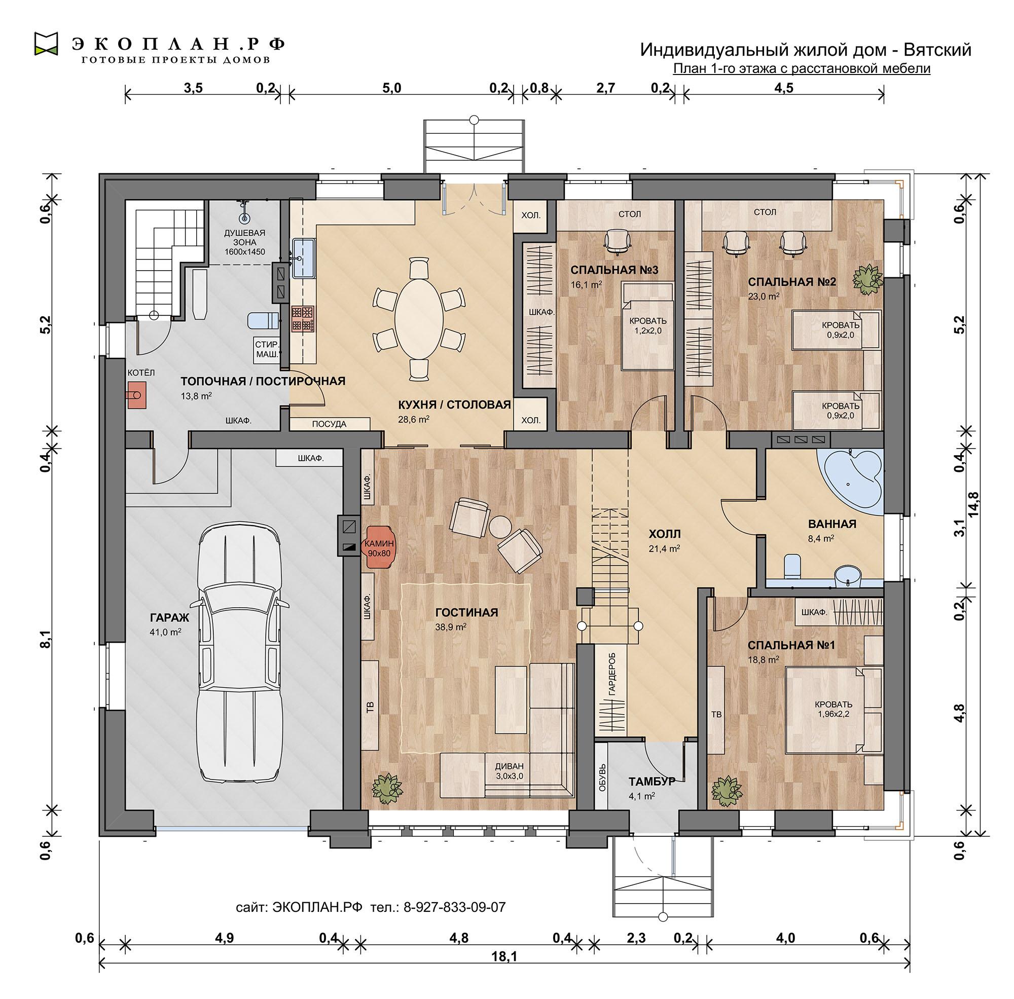 Вятский - Готовый проект дома - ЭКОПЛАН план