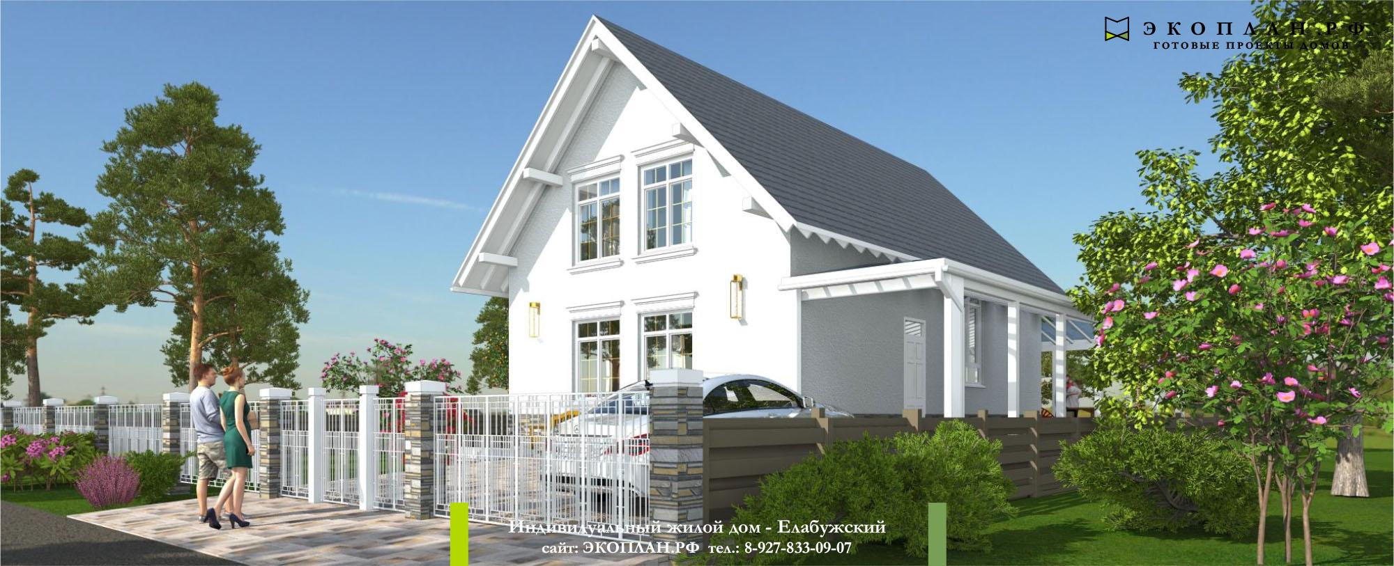 Елабужский - Готовый проект дома - Экоплан фасад