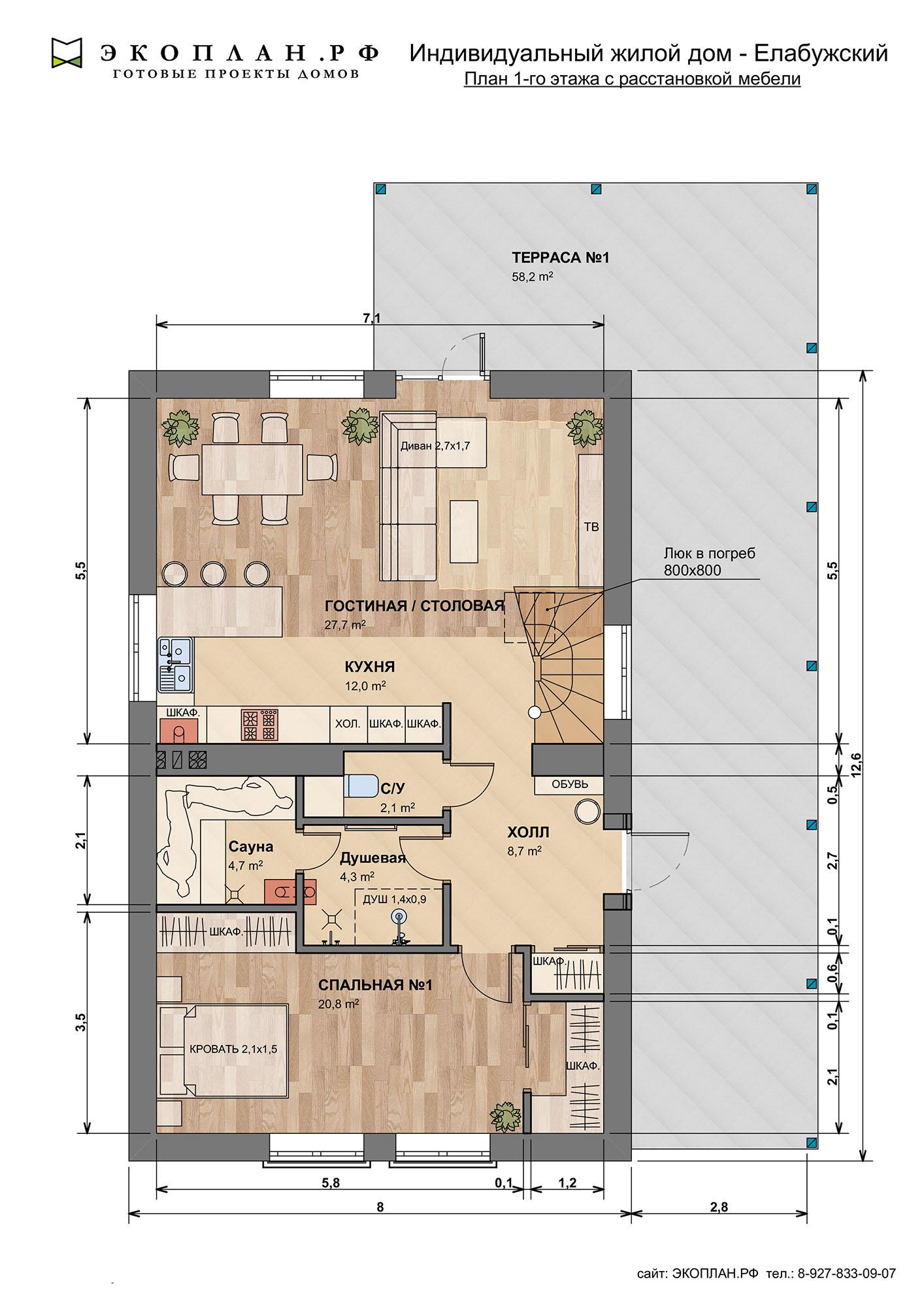 Елабужский - Готовый проект дома - Экоплан план