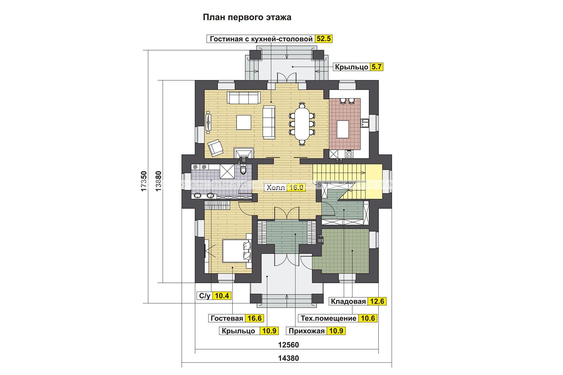 Проект AV306 план