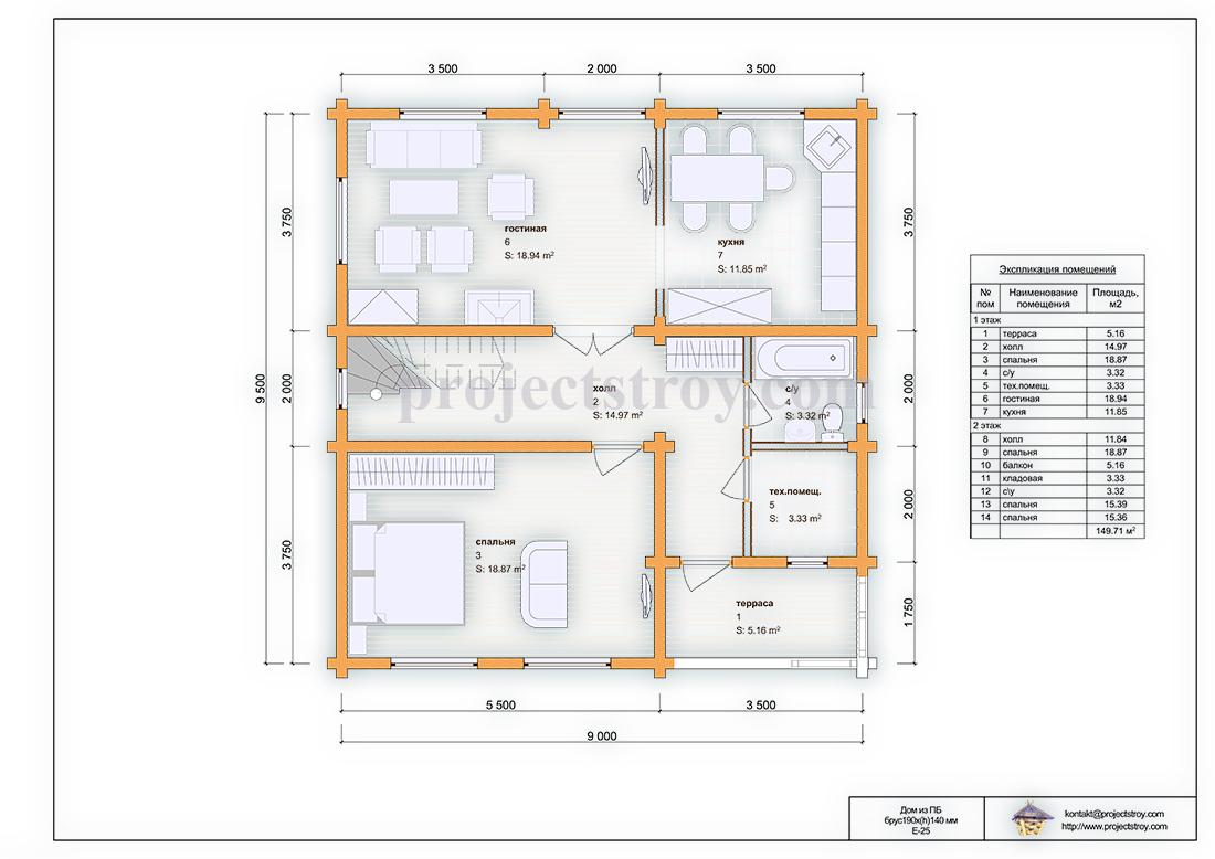 Дом из профилированного бруса 9 х 9.5 м план