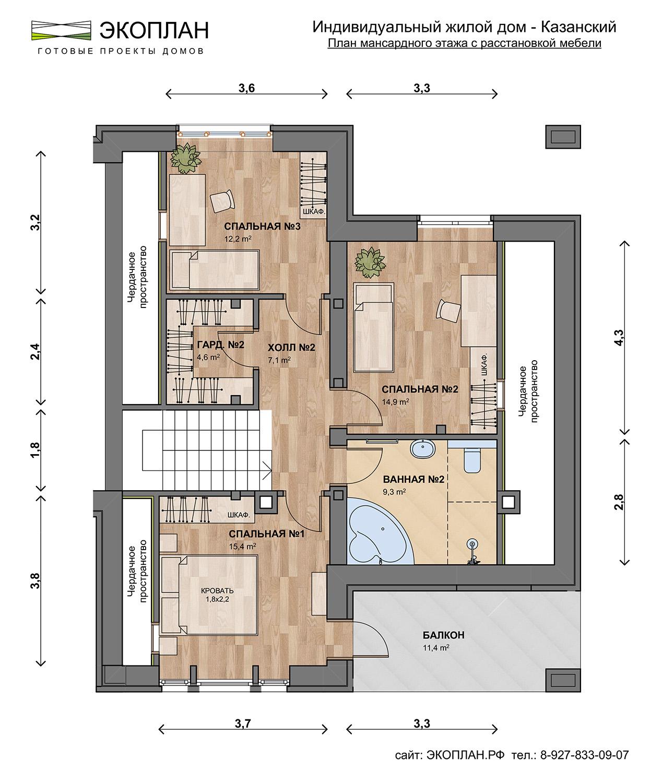 Казанский - Готовый проект дома - ЭКОПЛАН план