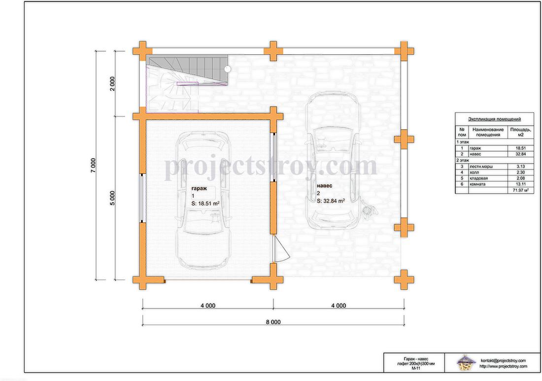 Проект гаража с комнатой и навесом план