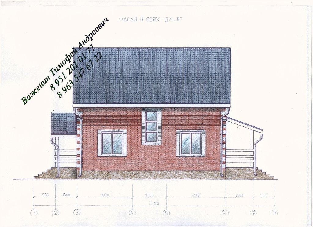 Проект 2-х этажного дома с цокольным этажом фасад