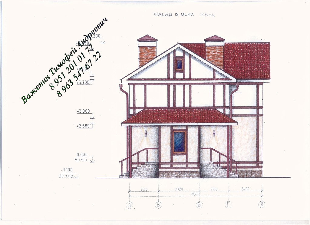 Проект 2-х этажного жилого дома фасад