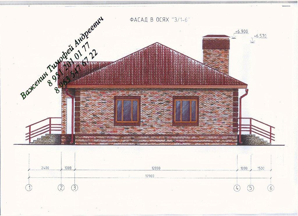 Проект одноэтажного дома в английском стиле фасад