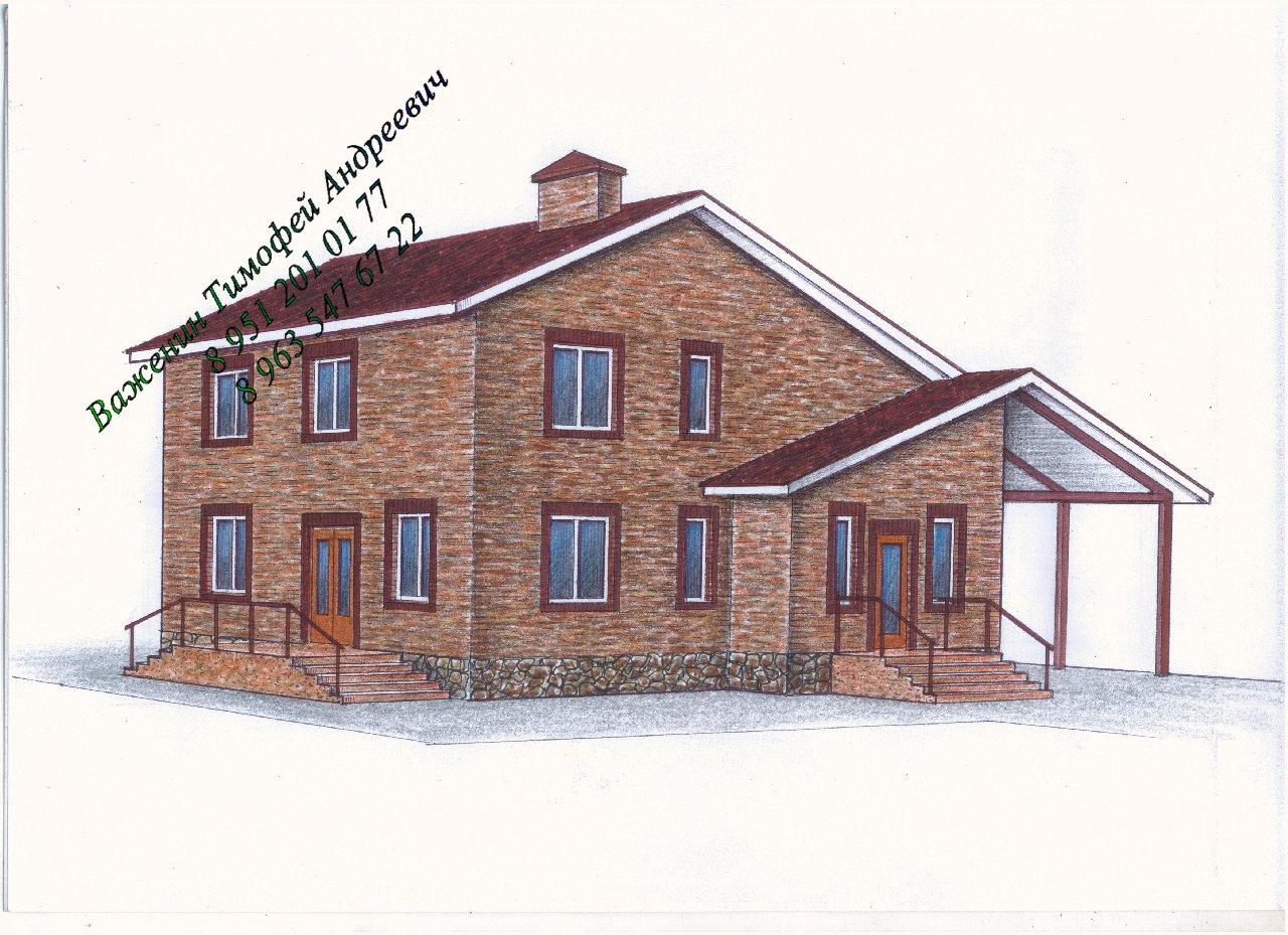 Готовый проект уютного двухэтажного жилого дома  фасад
