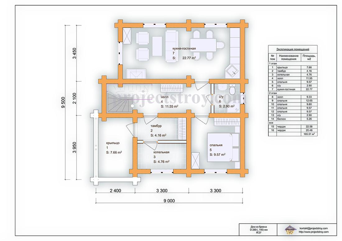 Проект дома из бревна 9 х 9.5 м план