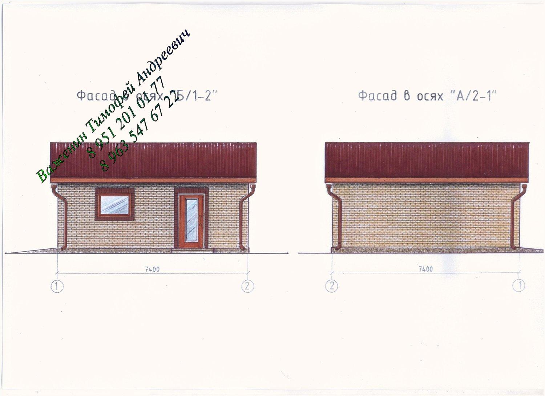 Проект гаража для 1-го автомобиля фасад