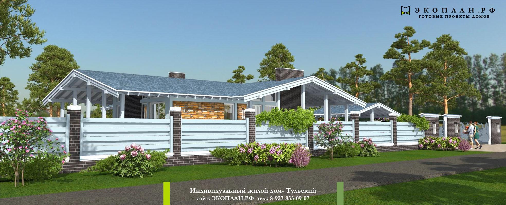 Готовый проект дома - Тульский - Экоплан фасад