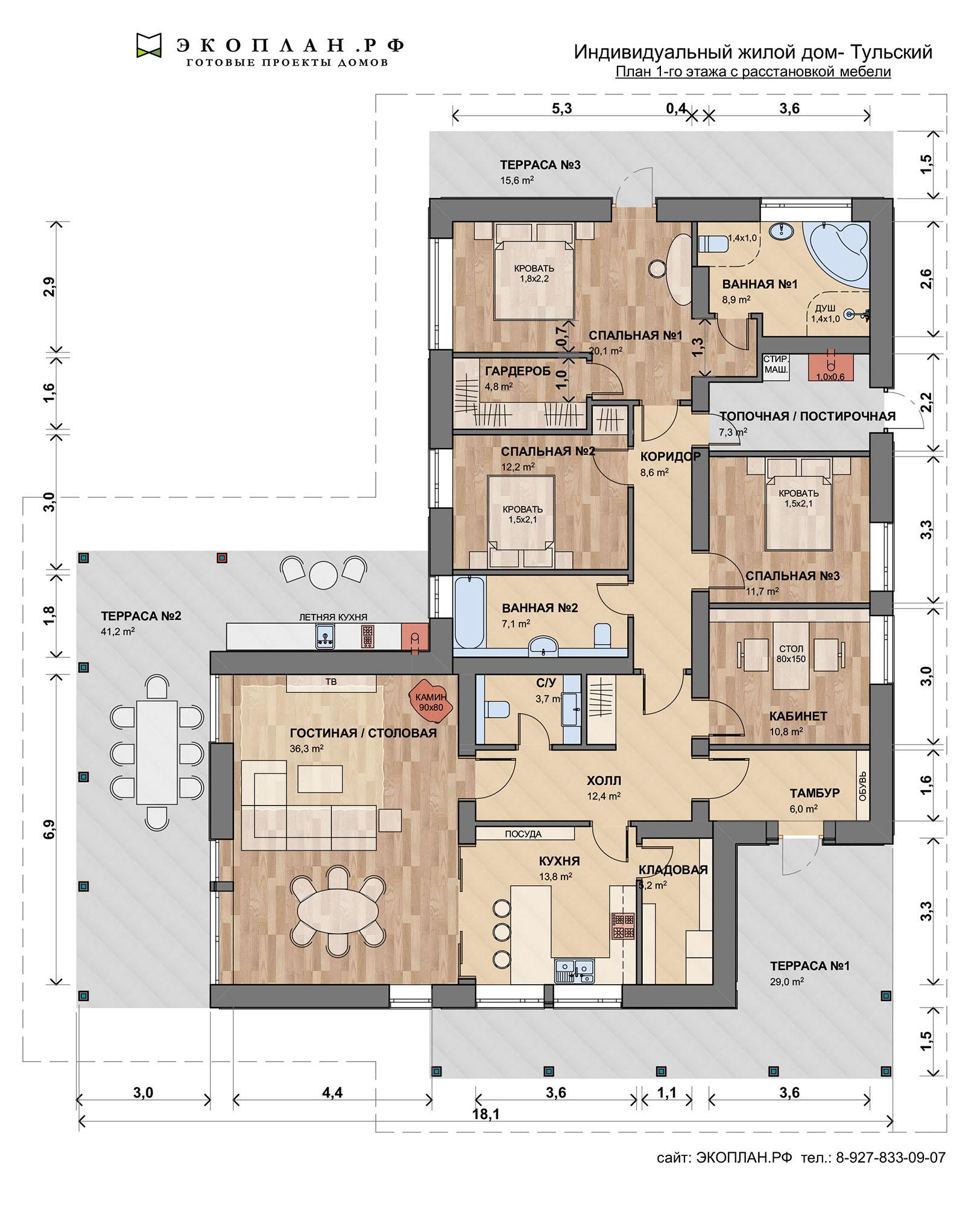 Готовый проект дома - Тульский - Экоплан план