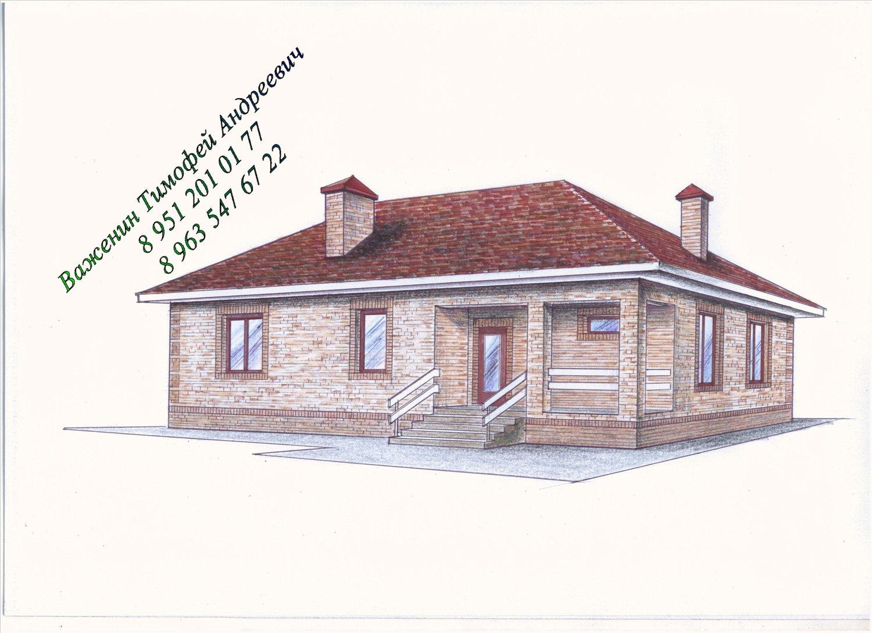 Проект одноэтажного дома 165,0 м2 фасад