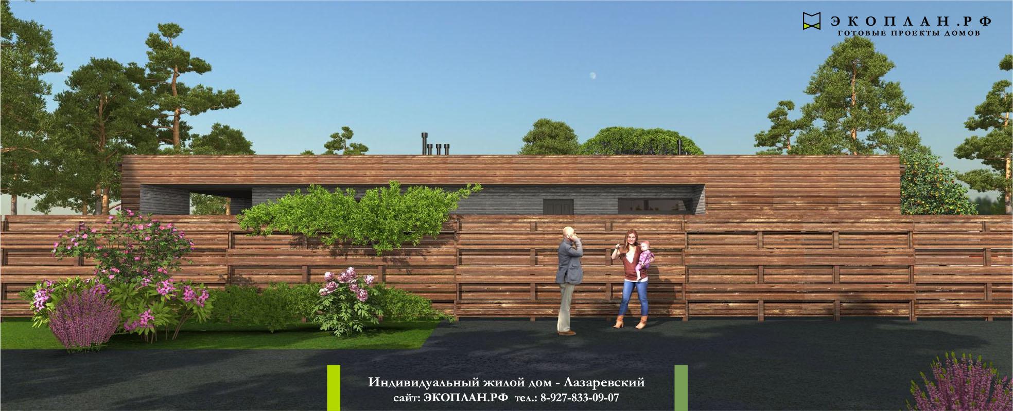 Лазаревский фасад