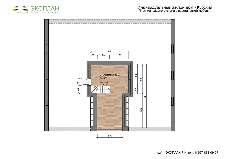 Готовый проект дома - Курский - Экоплан план
