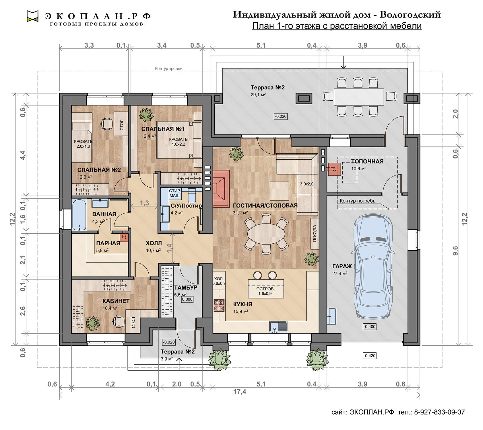 Вологодский - Готовый проект дома - Экоплан план