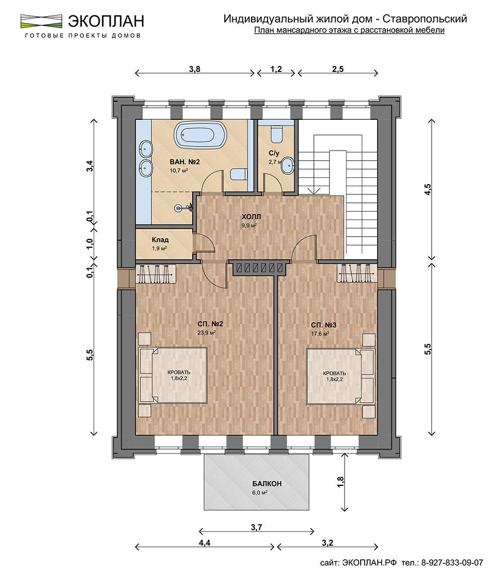 Ставропольский готовый проект дома план