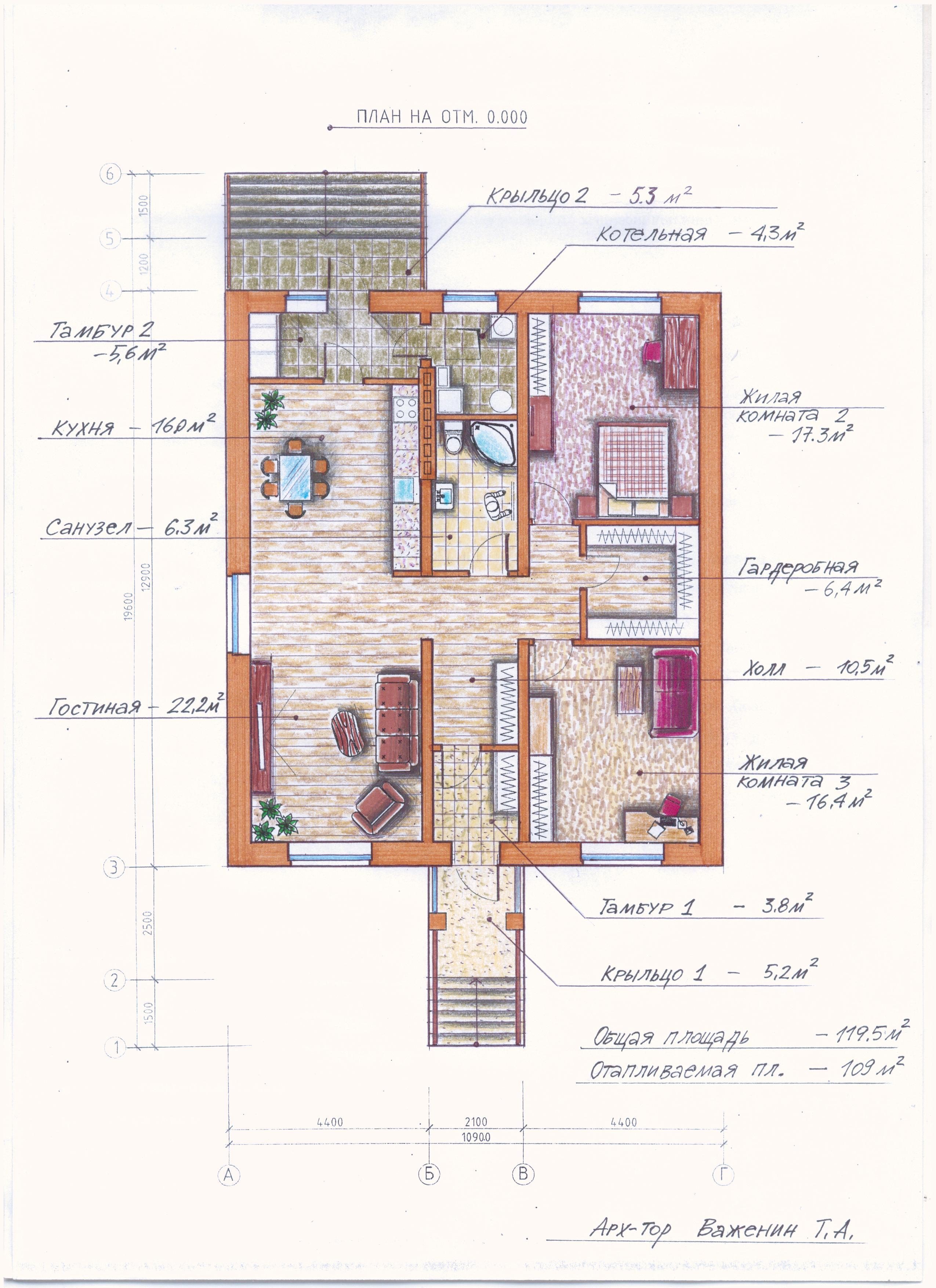 """""""Иж-334""""  Проект уютного одноэтажного дома план"""