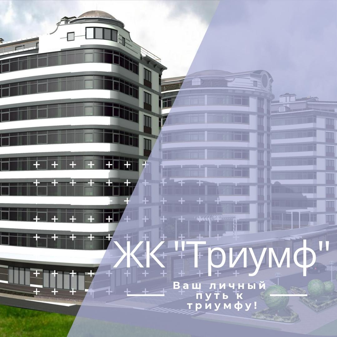 Квартира от ЗАСТРОЙЩИКА в городе-курорте