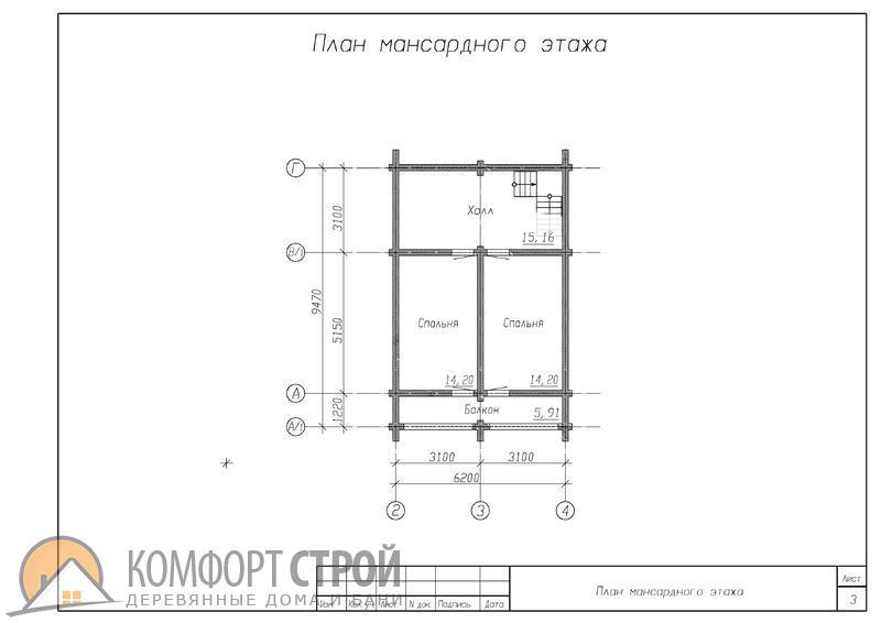 Дом-баня с бассейном  план