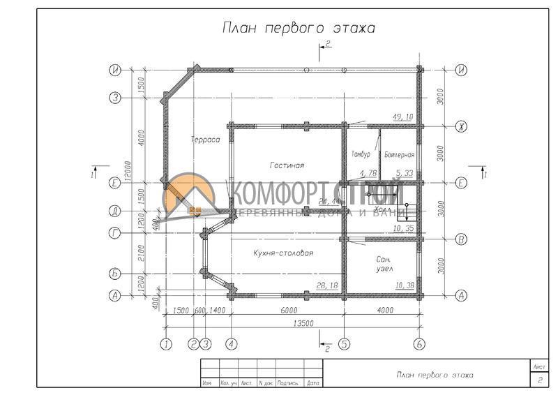 ПРОЕКТ ДОМА 195.51 КВ.М 12Х13.5 план