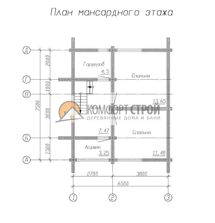 """ДОМ 83.04 м 2 6.5 Х 7.5 проект """"АЛЕКСАНДРОВ план"""