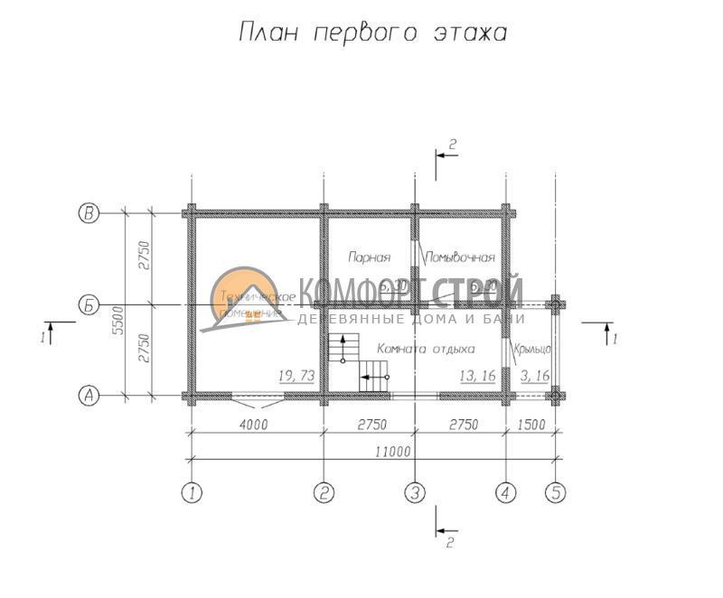 """Дом 95.27 м 2 5.5 х 11 по проекту """"КЛИМОВСК"""" план"""