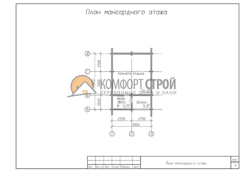 Дом-баня 80 м2 7.8х8.25 по проекту КЛЯЗЬМА план