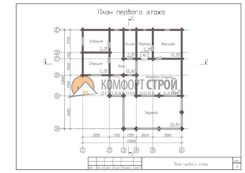 Дом-баня 87.65 м2 12х12 по проекту ГАРМОНИЯ план