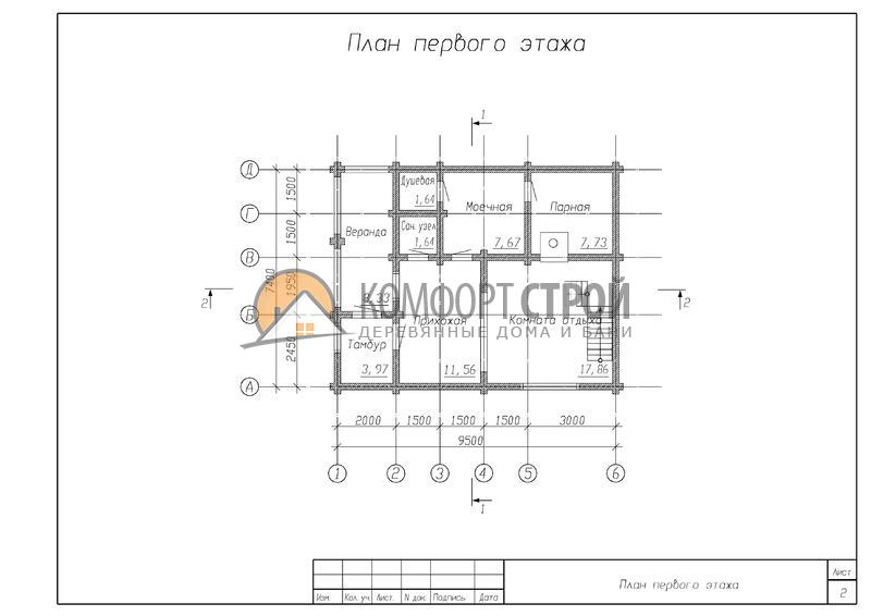 Дом-баня 126.68 м2 7.4х9.5 по проекту УДАЧНЫЙ план