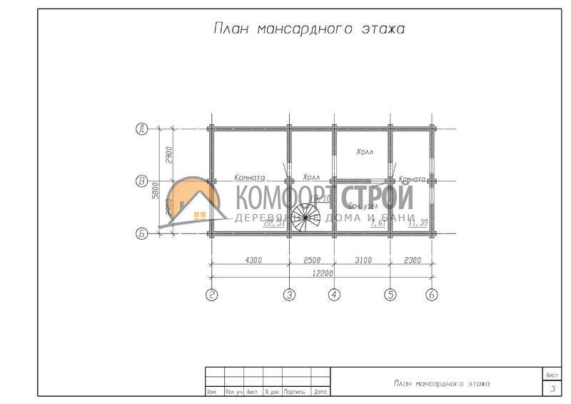 Дом-баня 153.21 м2 7.4х16.6 по проекту ПЯТНИЦКАЯ план