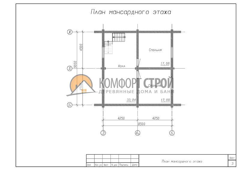 Дом-баня 203.69 м2 11х15 по проекту АНТОНИНА план